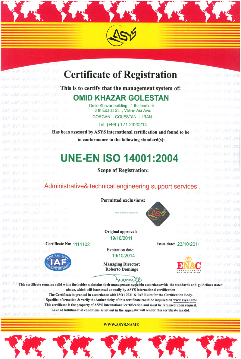 UNE-EN ISO 14001:2004 STANDARD